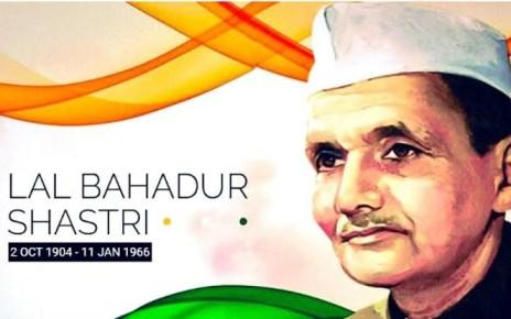 lal-bahadur-shastri-punyatithi-photo
