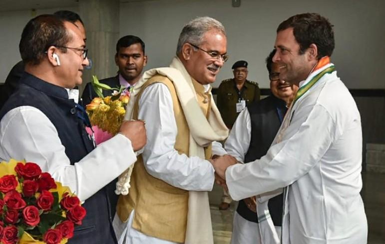 rahul-gandhi-bhupesh-baghel
