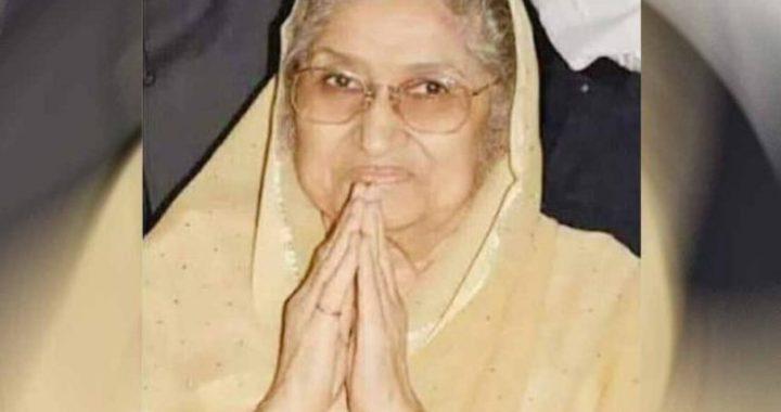 ts-singhdev-mother-passes-away-devendra-kumari