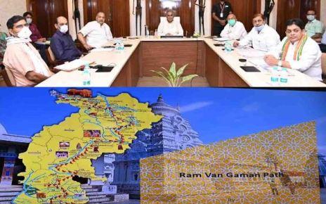 ram-van-gaman-path-meeting-26-april-2020