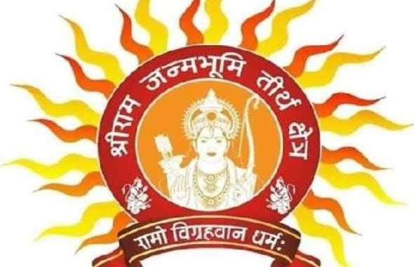 shri-ram-mandir--trust-logo