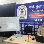 digital-education-padhai-tuhaar