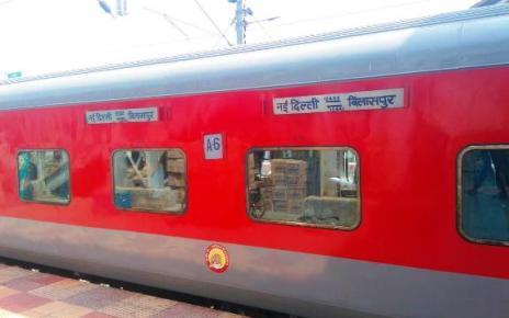 new-delhi-bilaspur-rajdhaani-special