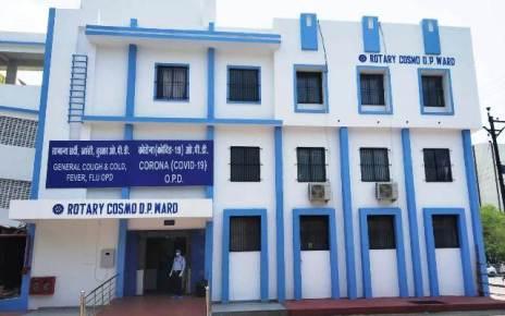 ambedkar-hospital-corona-opd