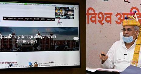 cm-bhupesh-launches-tr-web-portal