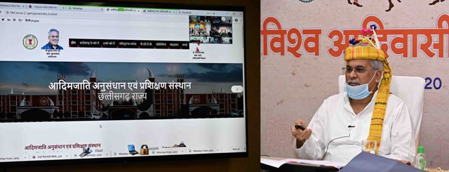cm-bhupesh-launches-tr-web-portal
