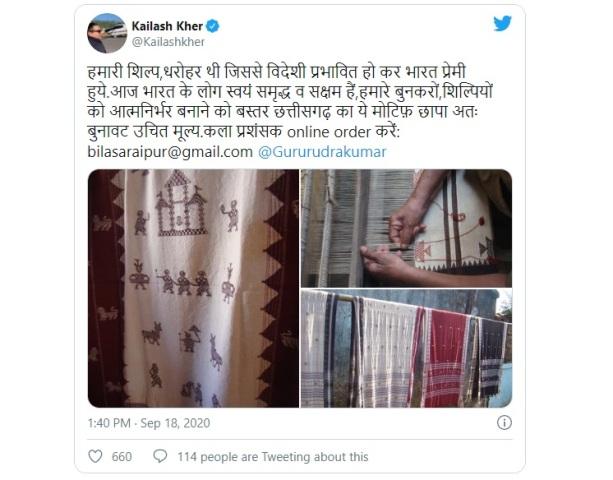 kailash-kher-bastar-art-twit