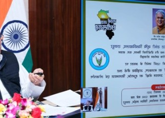 cm-bhupesh-ingurations-23-jan-2021