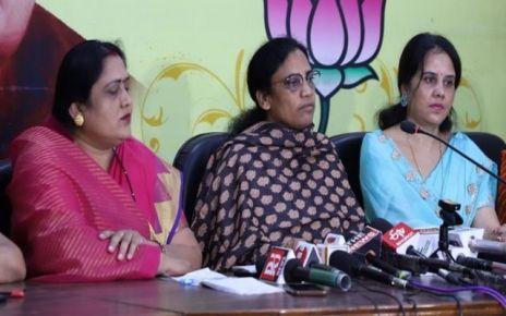 lata-usendi-press-confrence-on-rape-cases-chhattisgarh-18-feb-2021-news