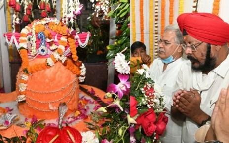 cm-bhupesh-mahadev-ghat-visit-12-march-2021