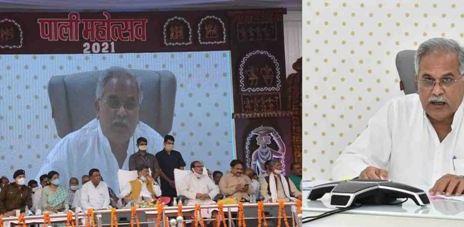 pali-mahastov-chhattisgarh-13-march-2021-news