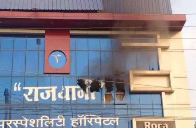 fire_in_hospital_raipur