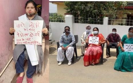 radha-rajpal-congress-raipur-protest