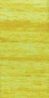 River Silks Ribbon Multicolor 148 4mm