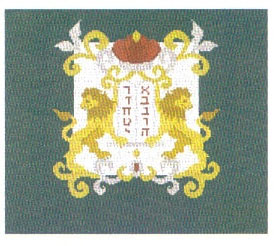 Navy Lions and Tablets Tallit