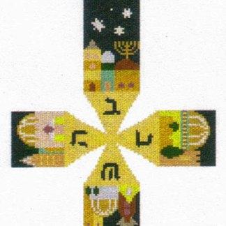 Jerusalem Dreidel