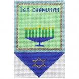 First Chanukah Boy