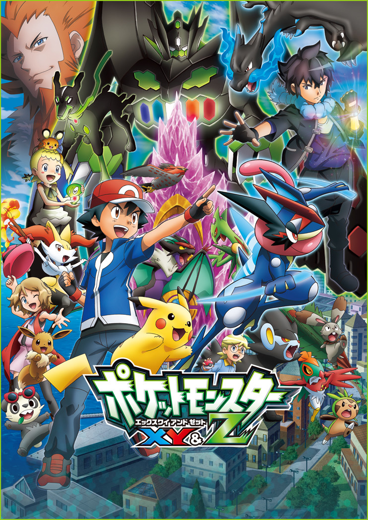 Pokmon XY Amp Z Anime New Years Video Special GoNintendo