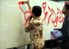 Sapuan Kuas Ustadz Sirojuddin – Kaligrafi – Menulis Basmalah