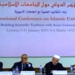 International Conference on Islamic Universties at ISID Gontor – Part 5