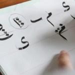 Calligraphy for Beginner – Khat Riq'i – huruf alif, ya, mim