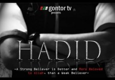 Hadid – watch now only on www.gontor.tv