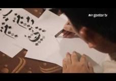 Belajar Kaligrafi Eps. 4 part 5 – Huruf Ya Khat Riq'ah – Ustadz Muhammad Nur, Lc.