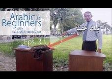 Arabic for Beginners – Eps 3 – Bahasa Arab untuk Pemula