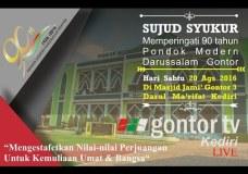 Sujud Syukur Peringatan 90 Tahun Pondok Modern Darussalam Gontor Di Kampus 3 Kediri