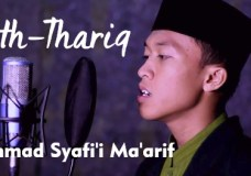 aththariq - qiroah murottalah