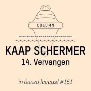 GC151-insta-KaapSchermer