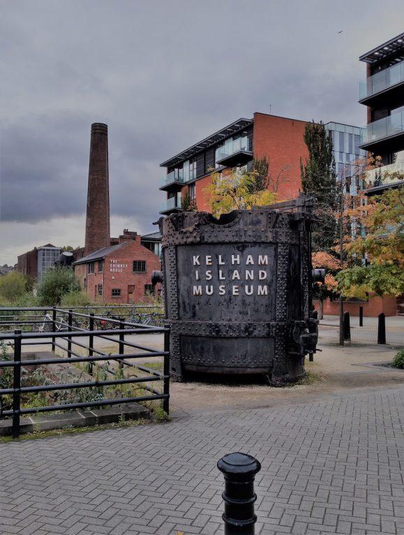 Kelham Island Museum Sheffield - (c) Tom Nys