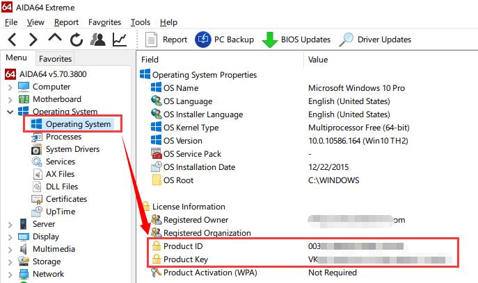 一键备份电脑系统等软件的密钥