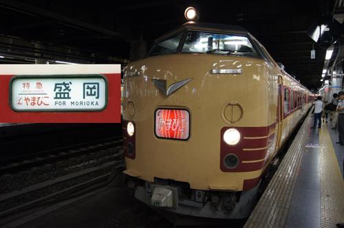 yamabiko500