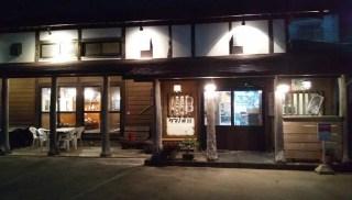 Okinawa soba in old Japanese style house built for over 130 years, Komiya shokudou
