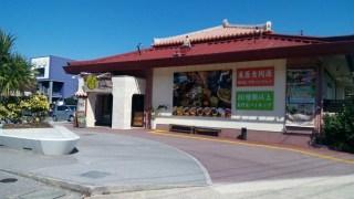あしびなーに来たらランチはココがおススメ、安心安全ヘルシーな沖縄菜園ビュッフェ「カラカラ」