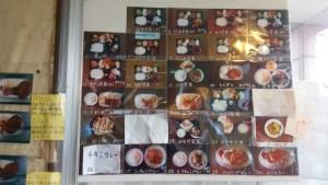 軽食の店ルビーのメニュー表2
