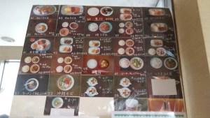 軽食の店ルビーのメニュー表1