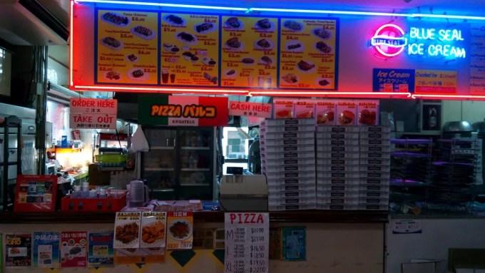 タコライスの本場‼金武町のGate1の店内写真