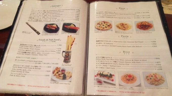 Helios Pub food menu table