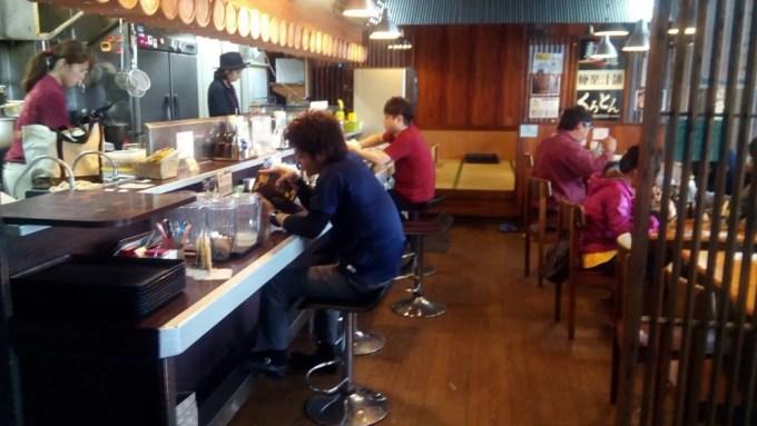 Inside shop of the Mendou-Kuroton