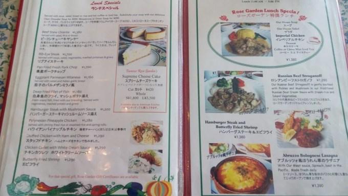 The menu of The Rose Garden  2