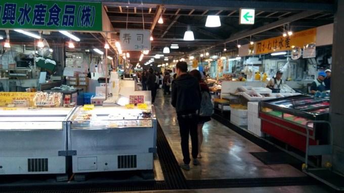 Tomari Iyumachi store photo 2