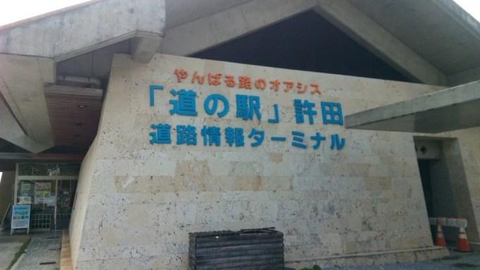 Road information center