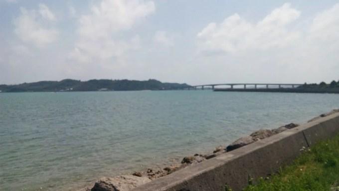 Hamahiga-jima seen from Henza island