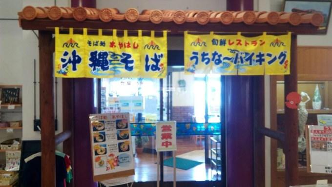Ayabashi entrance
