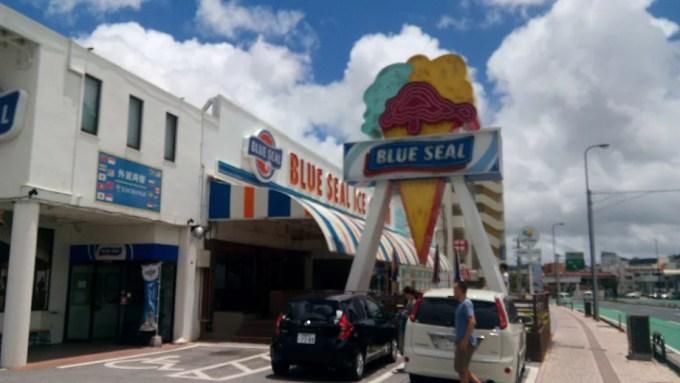 Blue Seal ice cream Urasoe head office sign