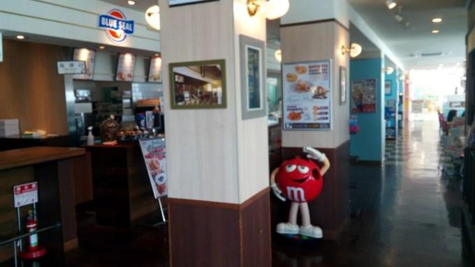 Blue Seal Ice Cream Inside store photo of Urasoe main store 1