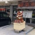 第2回沖縄そば王玉家、シンプルで飽きのこないソーキそばです