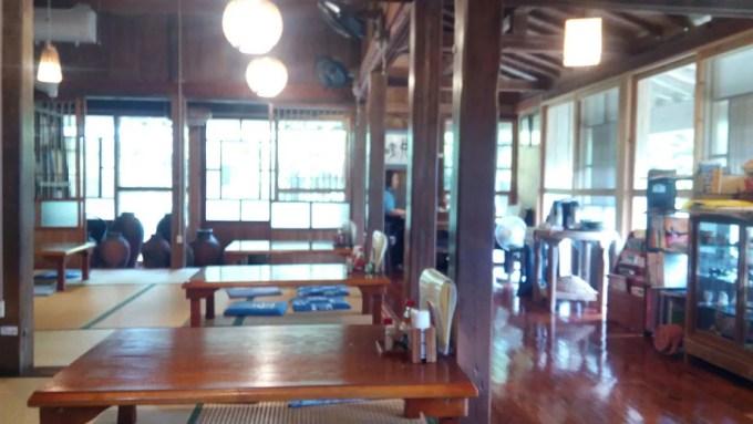 Inside photo of Makabe Chinaa 2